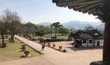 Inside Haemi Eupseong