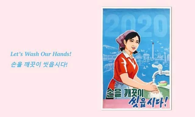 Wash Hands poster