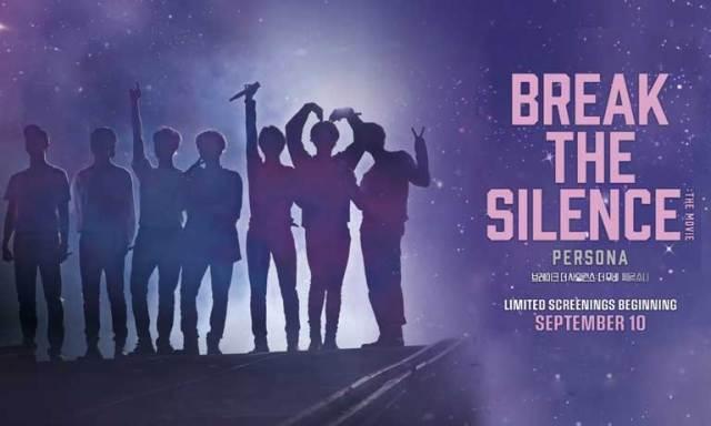 Break The Silence poster