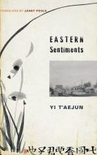 Thumbnail for post: Eastern Sentiments