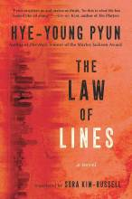 Thumbnail for post: The Law of Lines