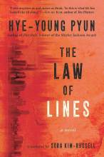 Law of Lines cover