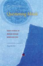 Thumbnail for post: Questioning Minds