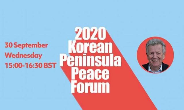 2020 Korean Peninsula Peace Forum