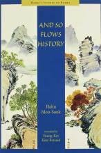 Thumbnail for post: And So Flows History