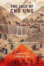 Thumbnail for post: The Tale of Cho Ung