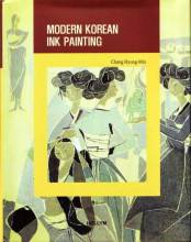 Thumbnail for post: Modern Korean Ink Painting