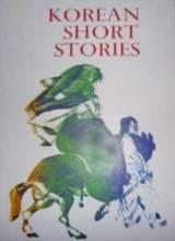 Thumbnail for post: Korean Short Stories