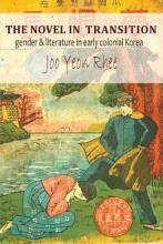 Thumbnail for post: The Novel in Transition: Gender and Literature in Early Colonial Korea