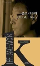 Thumbnail for post: Old Man River (K-Fiction 011)