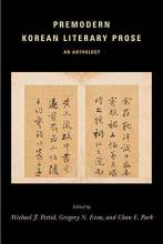 Thumbnail for post: Premodern Korean Literary Prose: An Anthology