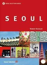 Thumbnail for post: Seoul (Seoul Selection Guides)