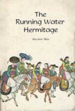 Thumbnail for post: The Running Water Hermitage