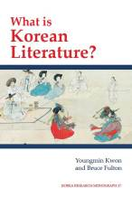 Thumbnail for post: What Is Korean Literature?