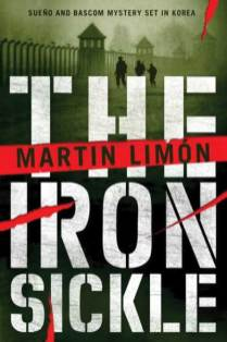 The Iron Sickle (2014)