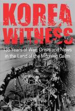 Thumbnail for post: Korea Witness: 135 Years of War, Crisis and News in the Land of the Morning Calm