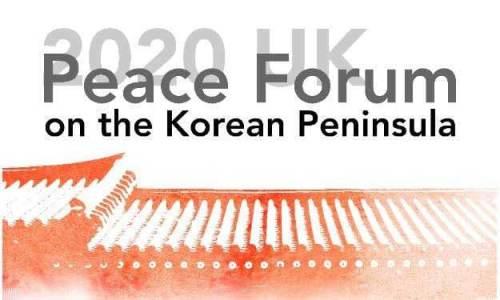 Peace Forum flyer