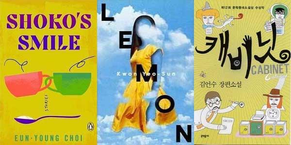 3 more novels