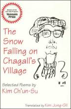 Thumbnail for post: The Snow Falling on Chagall's Village