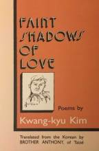 Thumbnail for post: Faint Shadows of Love