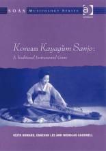 Thumbnail for post: Korean Kayagum Sanjo: A Traditional Instrumental Genre