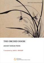 Cover artwork for book: The Orchid Door