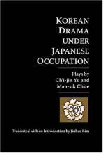Cover artwork for book: Korean Drama Under Japanese Occupation