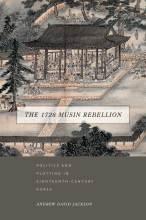 Thumbnail for post: The 1728 Musin Rebellion: Politics and Plotting in Eighteenth-Century Korea