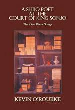 Thumbnail for post: A Shijo Poet at the Court of King Sonjo