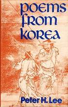 Cover artwork for book: Poems from Korea: A historical anthology
