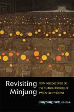 Thumbnail for post: Revisiting Minjung: New Perspectives on the Cultural History of 1980s South Korea