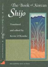 Thumbnail for post: The Book of Korean Shijo