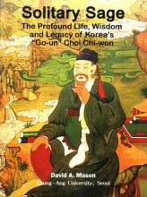 "Thumbnail for post: Solitary Sage: The Profound Life, Wisdom and Legacy of Korea's ""Go-un"" Choi Chi-won"