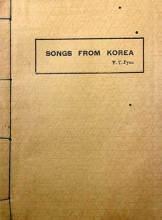 Thumbnail for post: Songs from Korea