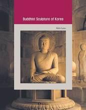 Thumbnail for post: Buddhist Sculpture of Korea