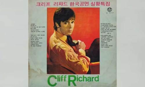 Cliff Richard in Seoul, 1969