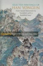 Cover artwork for book: Selected Writings of Han Yongun: From Social Darwinism to 'Socialism with a Buddhist Face'