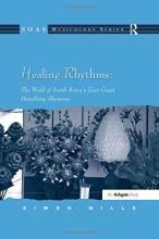 Thumbnail for post: Healing Rhythms: The World of South Korea's East Coast Hereditary Shamans
