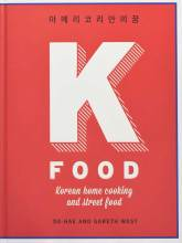 Cover artwork for book: K Food: Our home cooking and street food