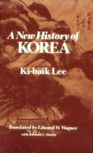 Cover artwork for book: A New History of Korea