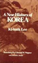 Thumbnail for post: A New History of Korea