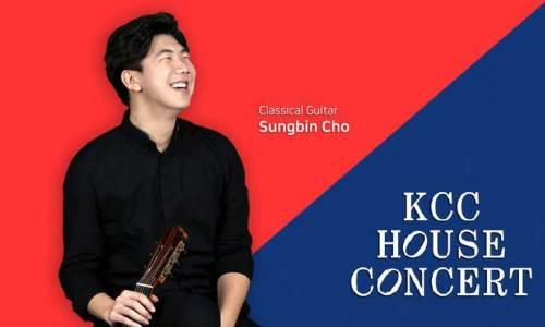 Cho Sungbin