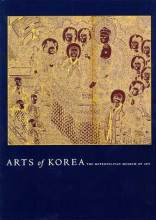 Cover artwork for book: Arts of Korea: the Metropolitan Museum of Art