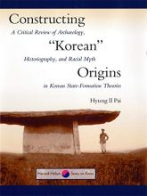 """Cover artwork for book: Constructing """"Korean"""" Origins: A Critical Review of Archaeology, Historiography, and Racial Myth in Korean State-Formation Theories"""