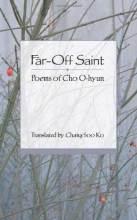 Thumbnail for post: Far-Off Saint: poems of Cho O-hyun