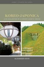 Thumbnail for post: Koreo-Japonica: A Re-evaluation of a Common Genetic Origin
