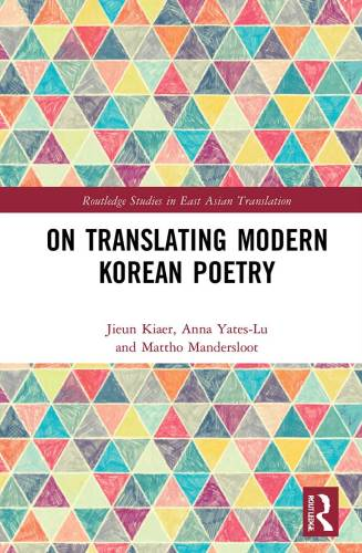 On Translating Modern Korean Poetry