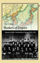 Cover artwork for book: Brokers of Empire: Japanese Settler Colonialism in Korea, 1876–1945
