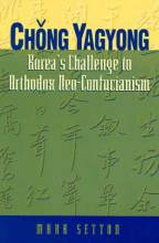 Cover artwork for book: Chong Yagyong: Korea's Challenge to Orthodox Neo-Confucianism