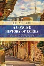 Thumbnail for post: A Concise History of Korea: From Antiquity to the Present